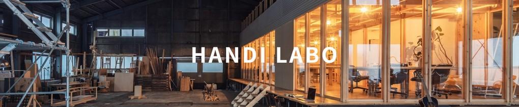 HANDI LABO